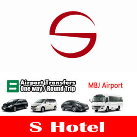 S hotel airport transfer